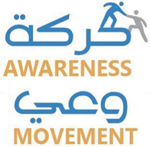 awareness-movement
